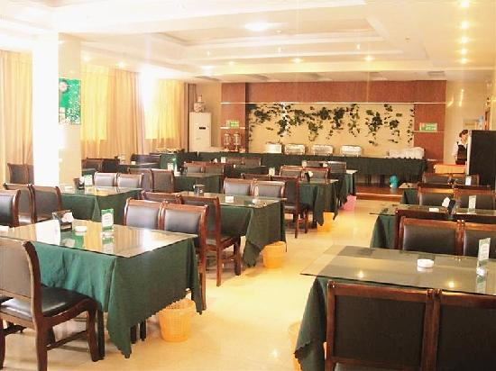 GreenTree Inn Wuhu Fanchang Anding Road: 餐厅