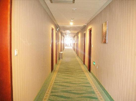 GreenTree Inn Wuhu Fanchang Anding Road: 走廊