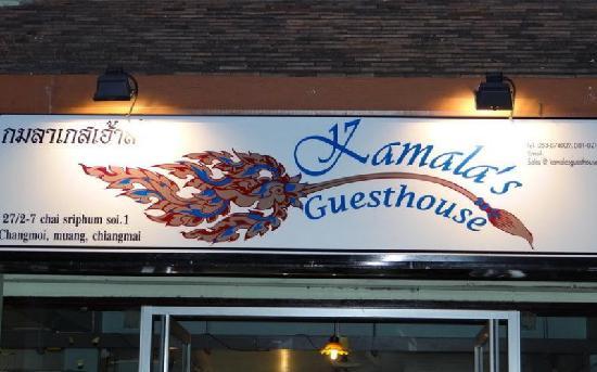 Kamala's Guesthouse