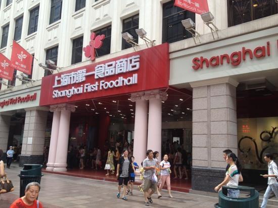 Shanghai First Foodmall: 外观