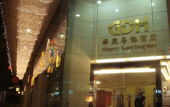 The Wharney Guang Dong Hotel Hong Kong : 华美粤海酒店