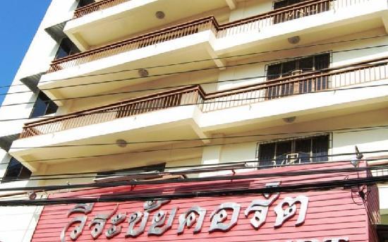 فيراتشاي كورت: Veerachai Court