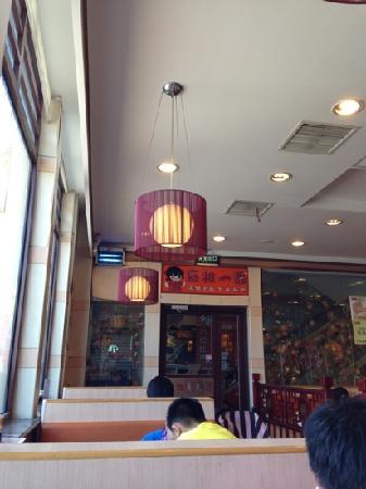 Jia He YiPin (GongZhu Fen)
