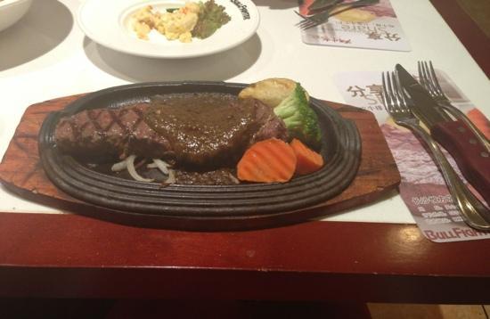 Matador Restaurant (LianYang)