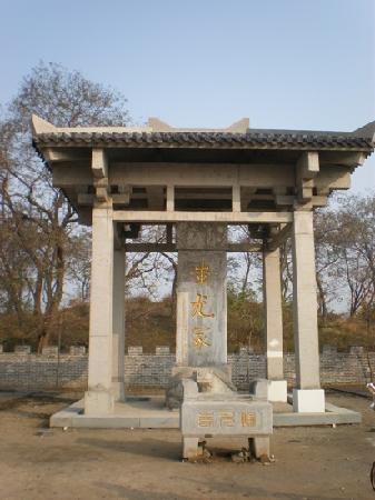 Yanggu County