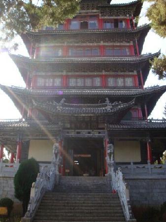 Wangu Pavilion: 万古楼