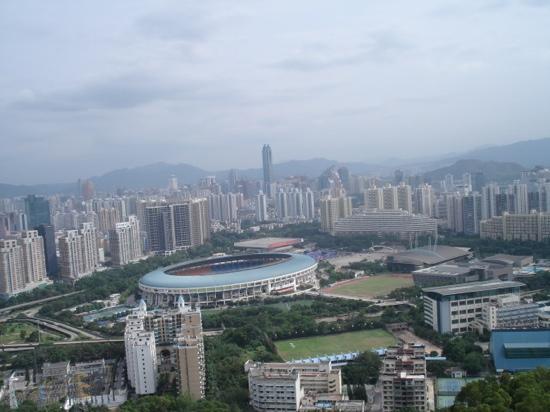Bijiashan Park : 笔架山顶