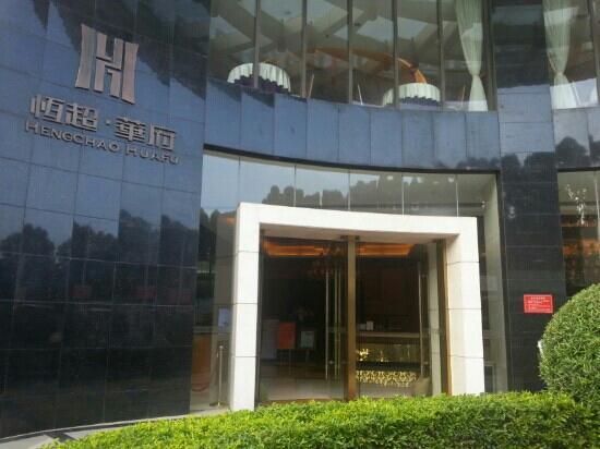 Huafu Grand Hotel
