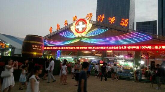 Qingdao International Beer City : 啤酒厂家
