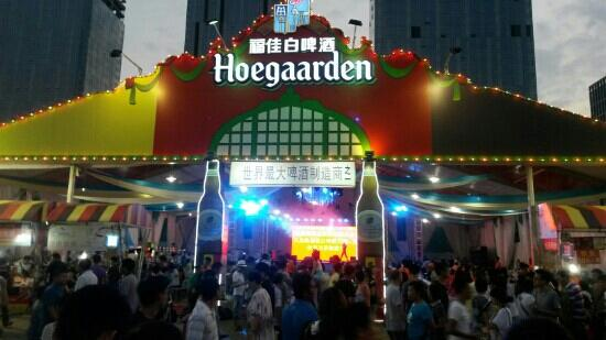 Qingdao International Beer City: 啤酒厂家