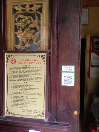 Xiangzuo Times Hostel Lijiang Biyuntian: 二维码贴纸