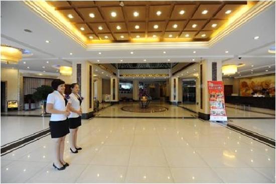 Hongyun Hotel: 青岛宏运大酒店大堂