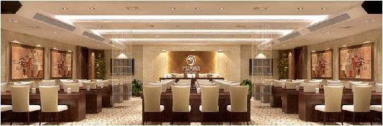 Hongyun Hotel: 青岛宏运大酒店会议室