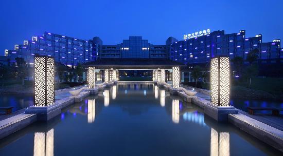 Shuguang Bozun Hotel