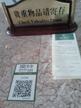 Neijiang Hotel: 二维码照片