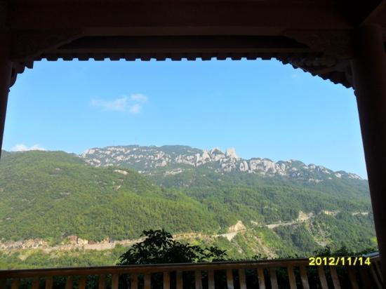 Taimu Mountain Scenic Resort: 太姥山