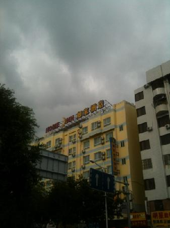 Home Inn Sanya Jiefang Road International Shopping Mall: 外观