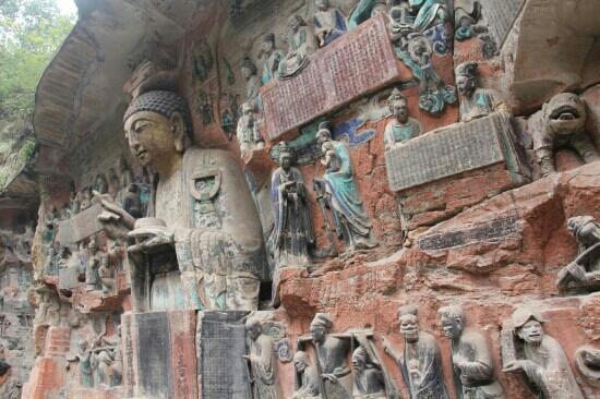 Dazu Rock Carvings Beishan Site: 北山摩崖石刻