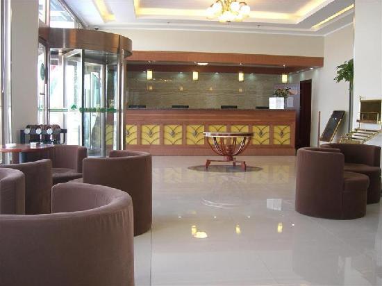 GreenTree Inn Beijing Capital International Airport Terminal