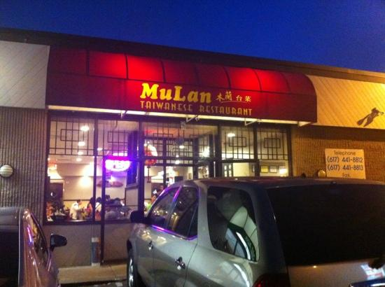 Photo of Asian Restaurant Mulan at 228 Broadway, Cambridge, MA 02139, United States