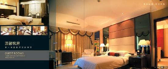 Huabo Hotel
