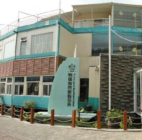 Navy Bay Holiday Hotel: 酒店