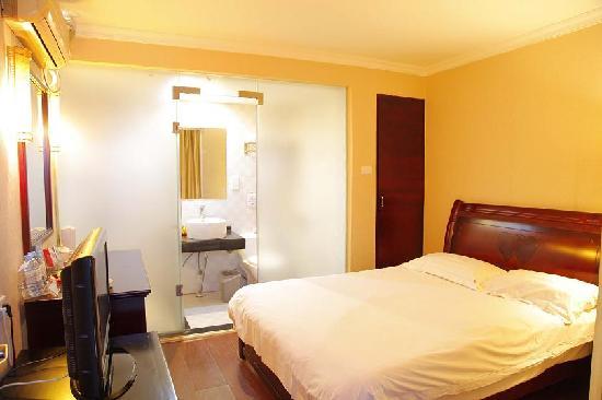 Jindi Hotel: 特价房