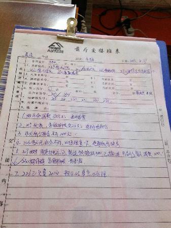 A Home Hotel Huian Qitang