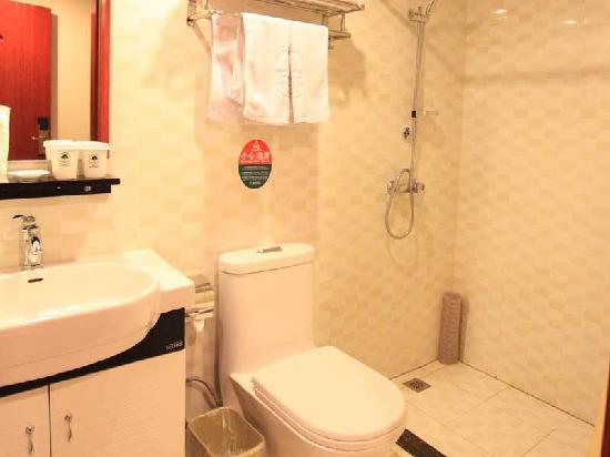 GreenTree Inn Gansu Tianshui Lantian City Square Express Hotel: 浴室