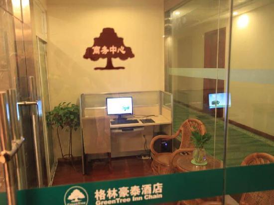 GreenTree Inn Gansu Tianshui Lantian City Square Express Hotel: 商务中心