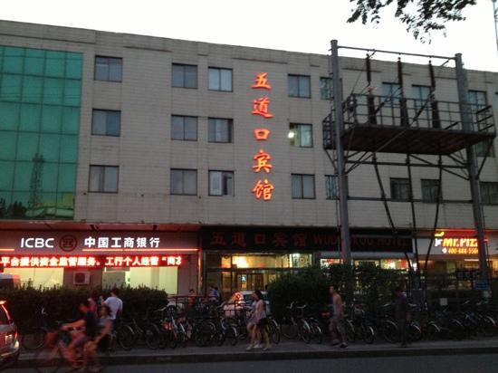 Wudaokou Hotel: ok