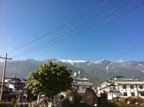Cangshan Mountain: 山顶长年积雪