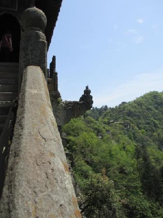 Wudang Mountain National Geopark: 南岩
