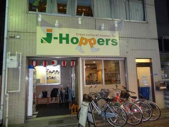 J-Hoppers Osaka Guesthouse: Jhoppers