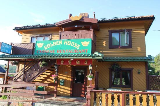 Golden house geilo: 风景如画的挪威峡湾小镇Geilo..Norway,CHINA RESTAURANT.金宝饭店,中国餐馆。