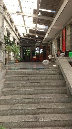 Lushan Yuntian Villa : 大堂兼餐厅