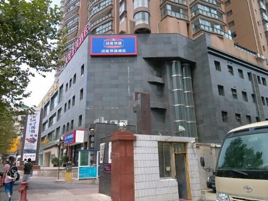 Hanting Express Guiyang Railway Station Zunyi Road : 酒店外观