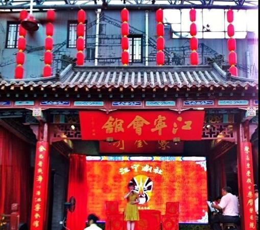 Jiang-Ning Hall