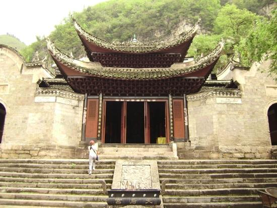 Zhengyuan Tianhou Palace: 天后宫