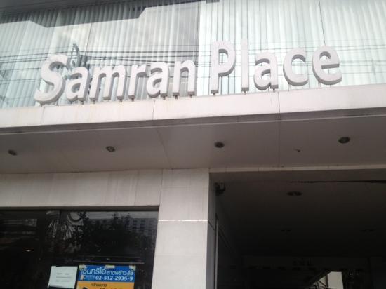 Samran Place Hotel: samran