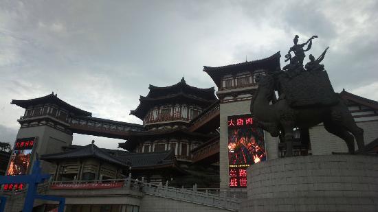 Datang Xishi Cultural Scenic Region