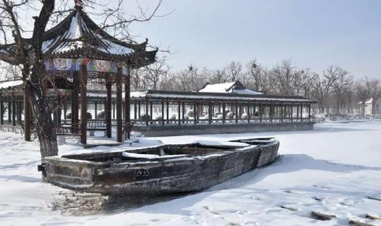 Tianjin Binhe Park: 好