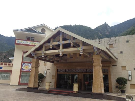Jiuzhai Resort Hotel: 酒店大门