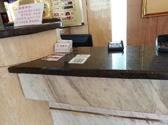 Yingshang Sanmao Hotel Guangzhou Taojin Subway Station: 2