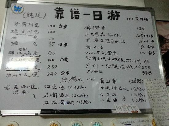 Banshanyi Youth Hostel: 王哥的靠谱一日游