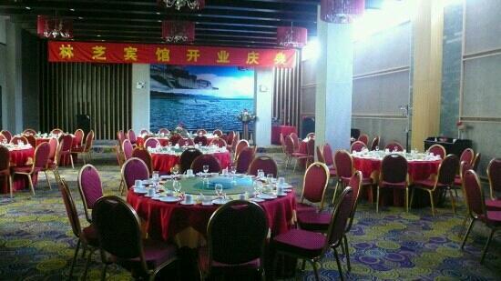 Nyingchi Hotel: 林芝宾馆餐厅