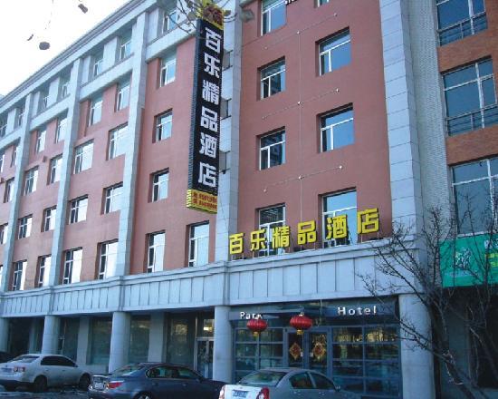 Jinjiang Inn Changchun Guigu Main Street
