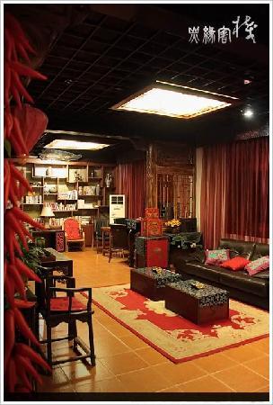 Tanyuan Hostel: 大厅