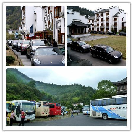 Tanyuan Hostel: 停车场