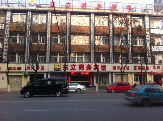 Dongli Business Hotel: 宾馆大楼